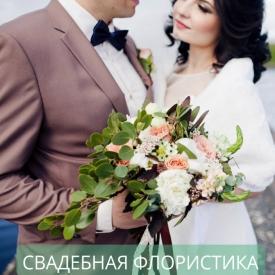 свадебная_mob-min
